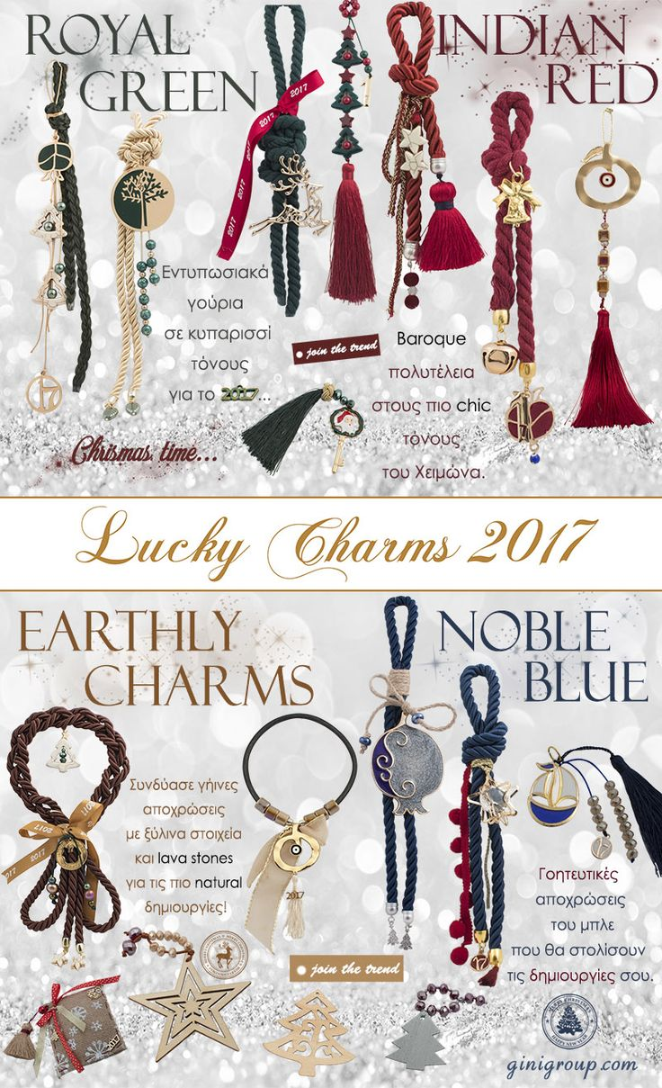 Lucky Charms 2017  Check our lucky charms ideas and create your own special charm! Find everything you need at our stores and on our e-shop www.ginigroup.com!