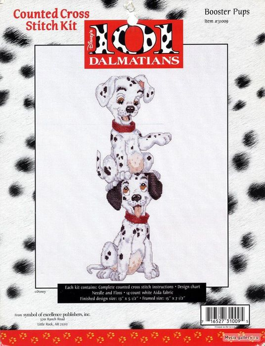 101 Dalmatians - Booster Pups 3 of 3