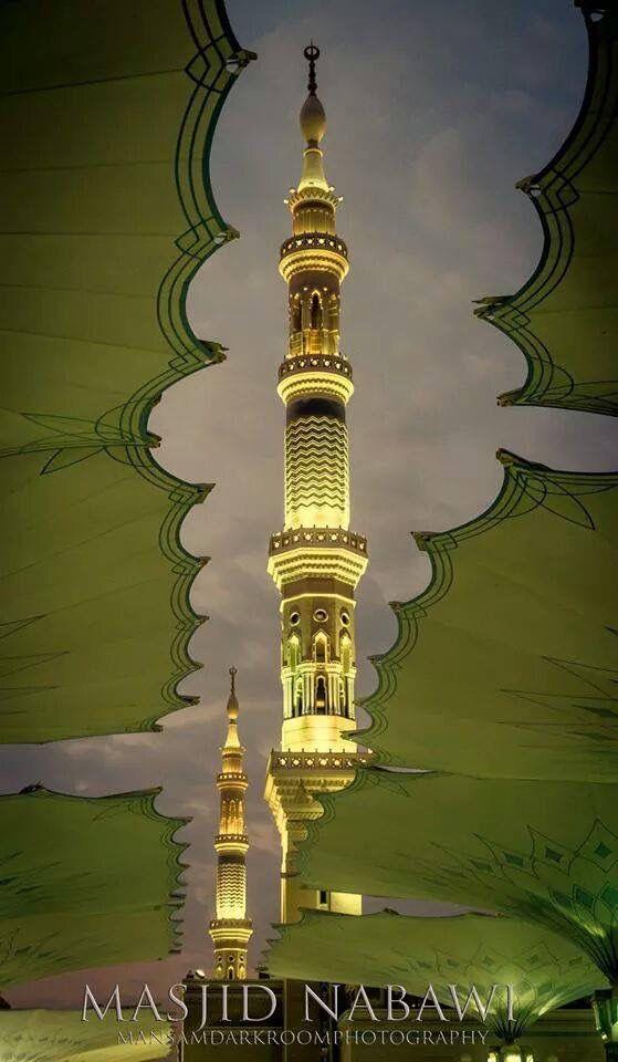 Saudi Arabia: Al Masjid-e-Nabawi