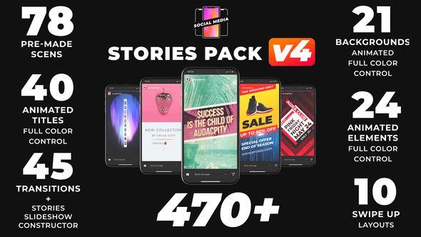 Instagram Stories | Music audio - Award flyer promo design -After