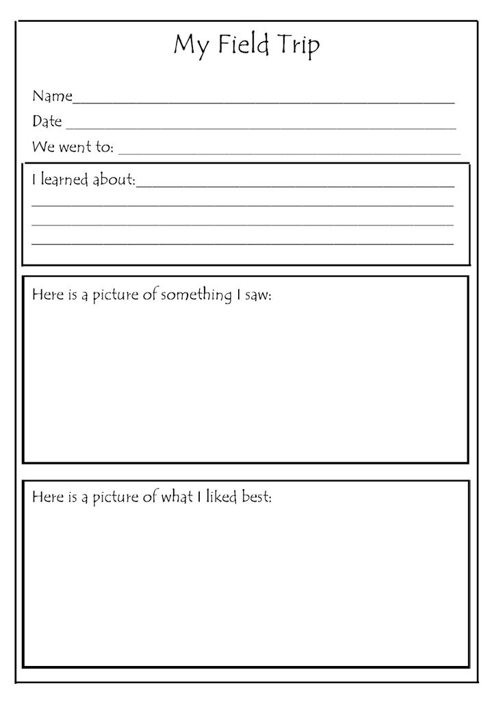 23 best Field Trip Teaching Ideas images on Pinterest Field - permission slip template