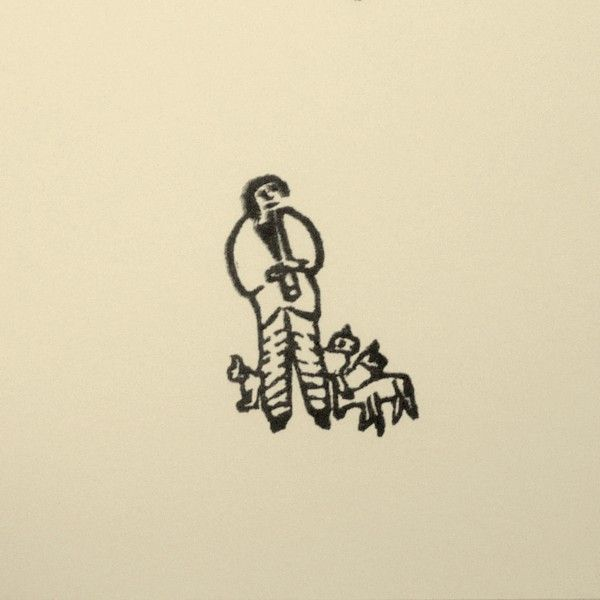 Rubber Stamp №122 — Shepherd with Fujara