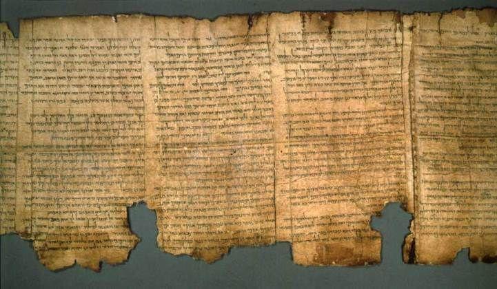 Os Manuscritos do Mar Morto