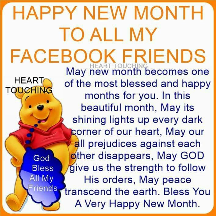List of synonyms and antonyms of the word may month of prayers happy new month blessings prayers wishesquotessmsgreetings m4hsunfo Gallery