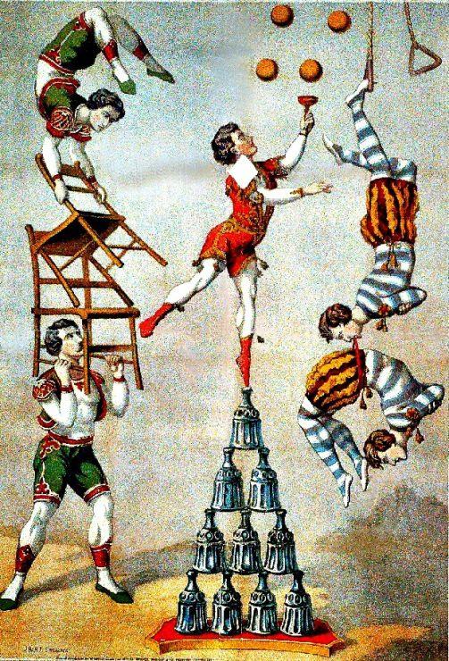 Старый цирк картинки