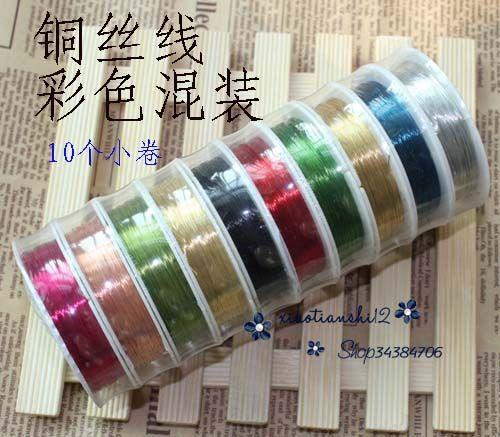 0.3, 0.4 ММ цвет материал медного провода линии форма линии медные ювелирные изделия линия 10 цвет (случайный цвет)