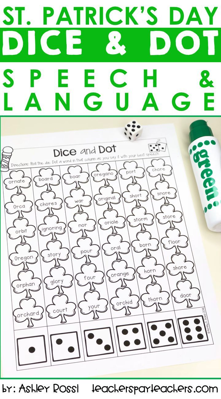 NO PREP speech and language activities for St. Patrick's Day! Cover articulation and language goals - perfect for mixed group sessions. #speechtherapy