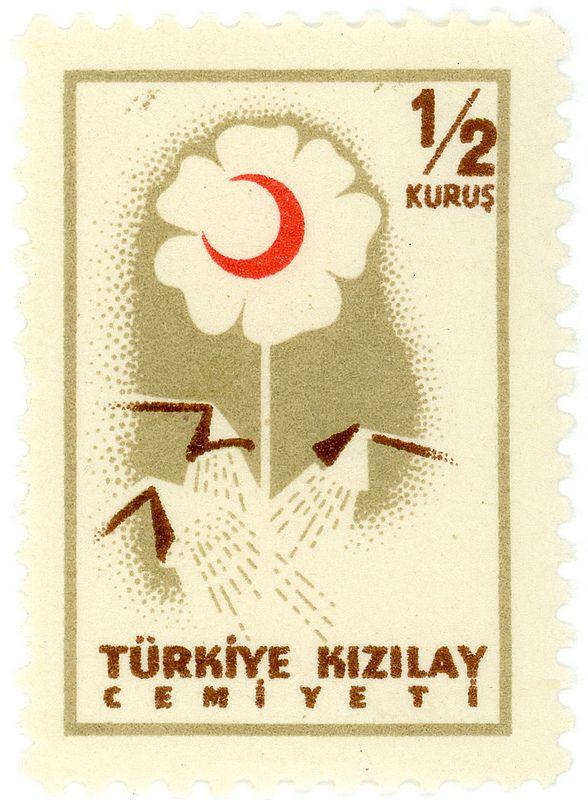 Turkey postal tax stamp: flower