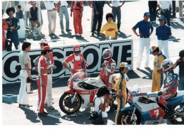 私の秘蔵写真公開 80年 日本GP 鈴鹿 ヤマハ 故高井幾次郎選手 YZR500(OW48) 予選は4位で決勝は優勝!