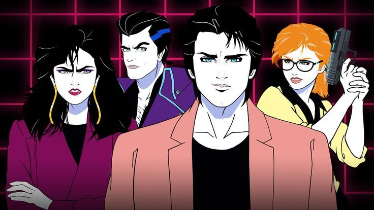 Moonbeam City, which parodies 1980s cop shows, debuts tonight on Comedy Central. http://tvseriesfinale.com/?p=38022 Do you plan to watch it?
