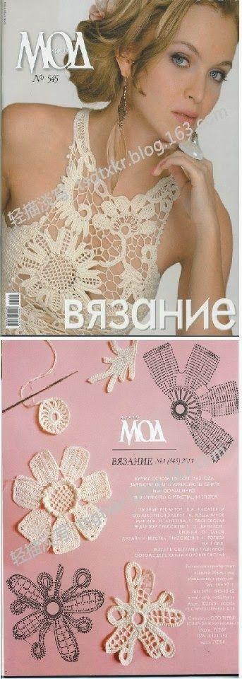 22 mejores imágenes de encaje en crochet en Pinterest | Crochet ...
