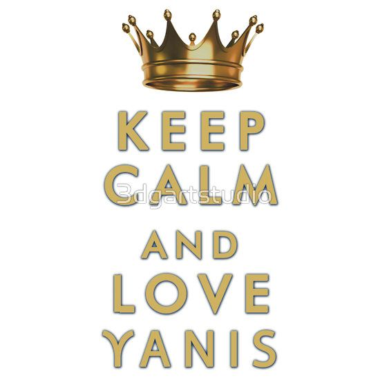 """Keep Calm and Love Yanis"" slogan printed on your favourite items, for everyone who loves Greece and  Yanis Varoufakis"