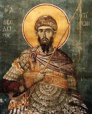 Saint Theodore of Amasea / Великомученик Феодор Тирон