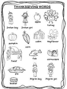 Thanksgiving Writing Word Bank FREEBIE