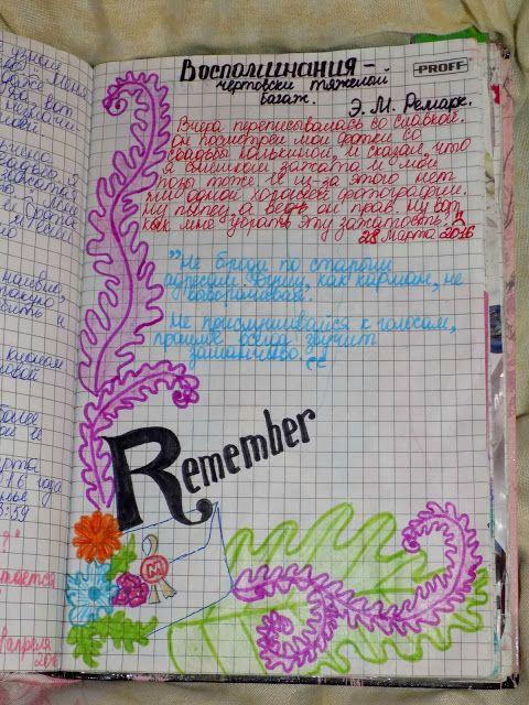 Oksannan: Мой личный дневник
