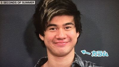 Hey I'm Calum Hood!! I'm 19 and single!! I'm the bassist for the band 5 Seconds Of Summer!! I love pizza and FIFA!! -Calum