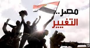 «Moubarak est le père de tous les Egyptiens» Mohamad Badie guide suprême des Frères musulmans (1). Depuis l'arrivée de Mohamed Morsi au pouvoir en juin 2012 (2), la résistance aux Frères musulmans et aux salafistes leurs alliés se poursuit et s'amplifie....