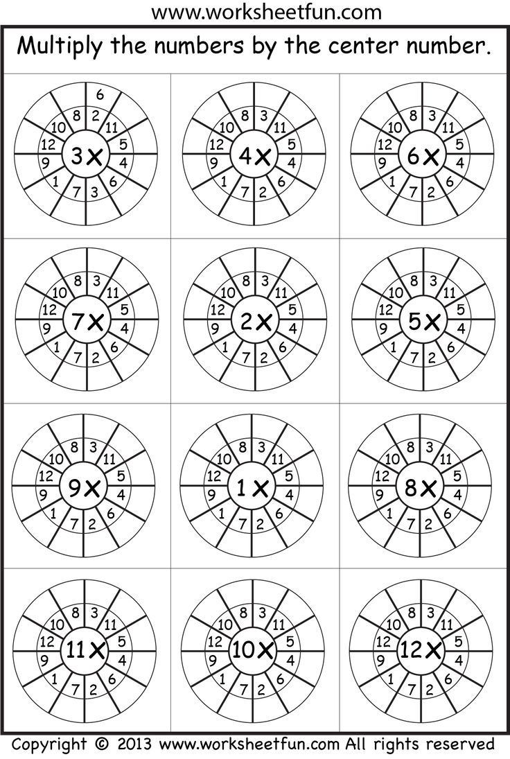 Multiplication wheels 3 - 12   http://www.worksheetfun.com/wp-content/uploads/2013/02/circle_multiplication_1-12-random_1.png