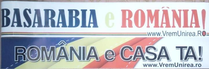 Stickers on the cars Basarabia is Romania Romania is your home