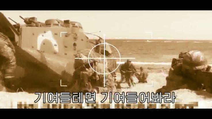 North Korean Firepower