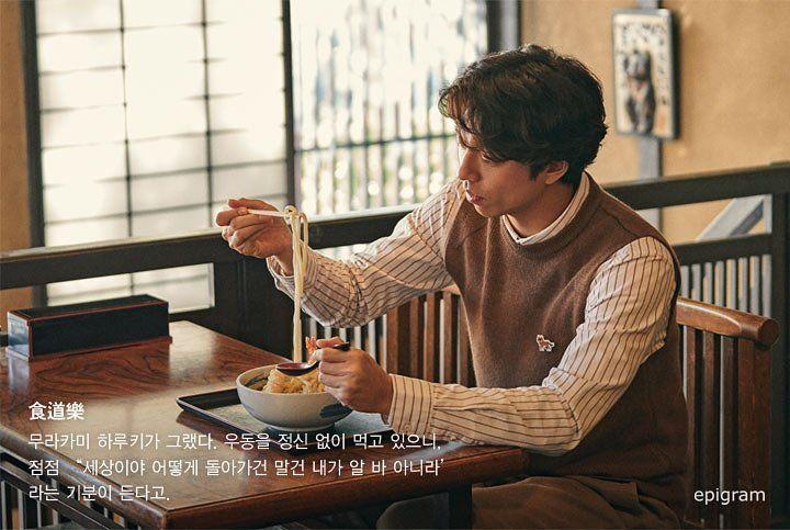 Gong Yoo PH  (@GongYoo_PH) | ทวิตเตอร์