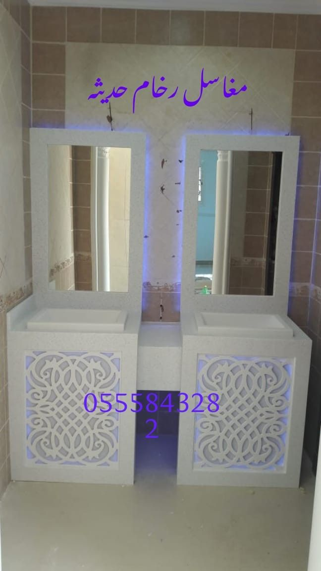 Pin By مغاسل رخام حمامات On صور مغاسل Home Decor Decor Mirror