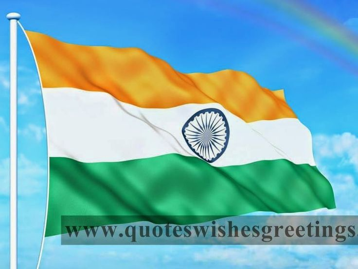 list of days celebrated in india pdf free