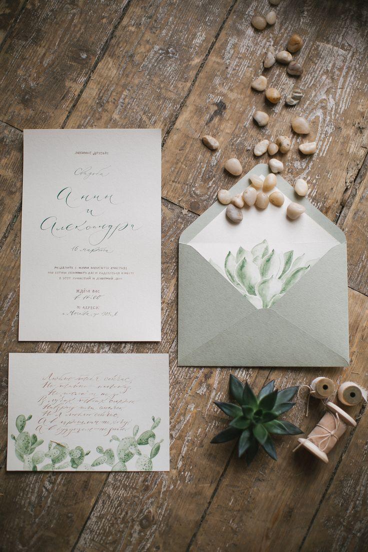 Свадебная полиграфия  - каллиграфия. Свадьба в стиле эко. Бело-зеленое свадебное оформление. Модный стиль 2017 года.