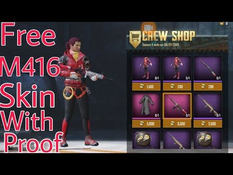 HOW TO GET FREE M416 AND KAR98 GUN SKIN IN PUBG MOBILE