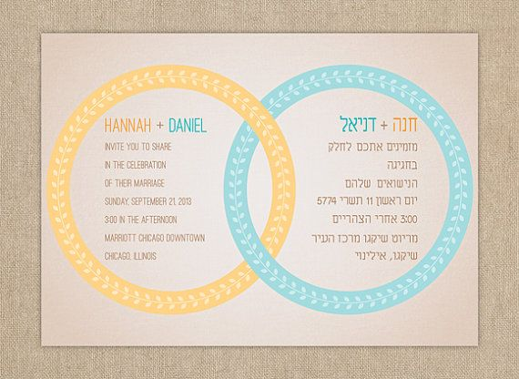 Hebrew English Wedding Invitations: 1000+ Images About Bilingual Wedding Invitations On