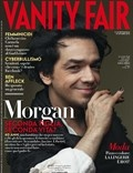 Morgan in cover su Vanity Fair: «Seconda figlia, seconda vita?» - VanityFair.it