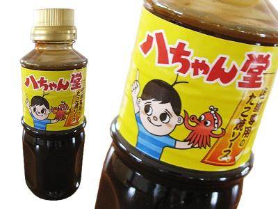 八ちゃん堂 たこ焼きソース 店舗専用ソースが復刻!!昔ながらのタコ焼きにあう、ちょっと辛めのソースです。