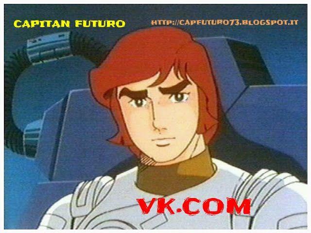 CAPITAN FUTURO: VKONTAKTE - VK.COM, UN BUON SOCIAL, VI CONSIGLIO D...