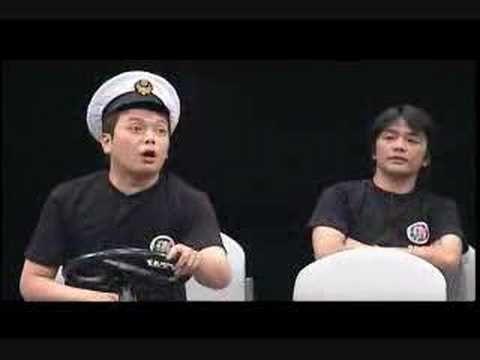 中川家 タクシーの運転手と客