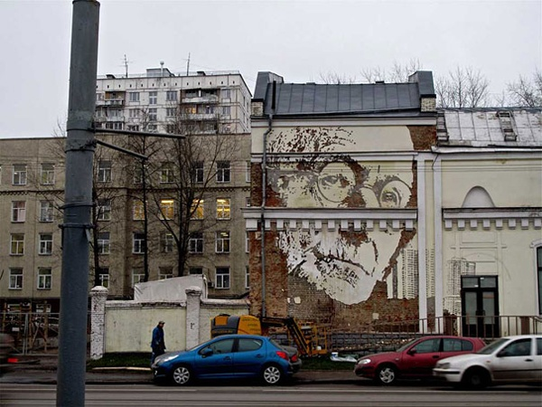26 Remarkable Street Art From Around The World