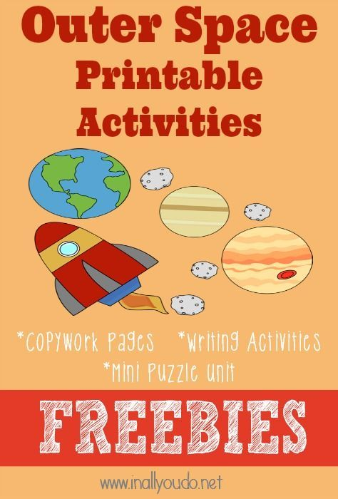FREE Outer Space Printable Activities