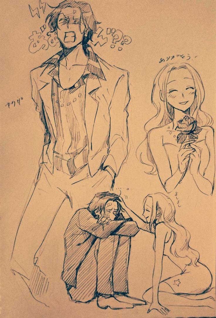 One Piece, Gild Tesoro, Stella