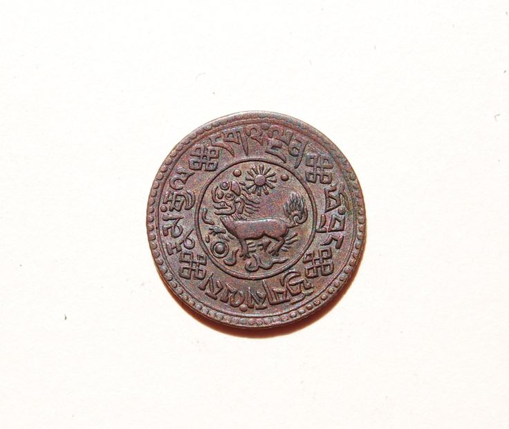 2a. Obverse side of a Tibetan 20th century cash coin.