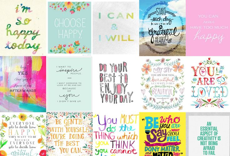 How to Make Erin Condren Squares (Backgrounds & Quotes) | MsWenduhh Planners & Printables