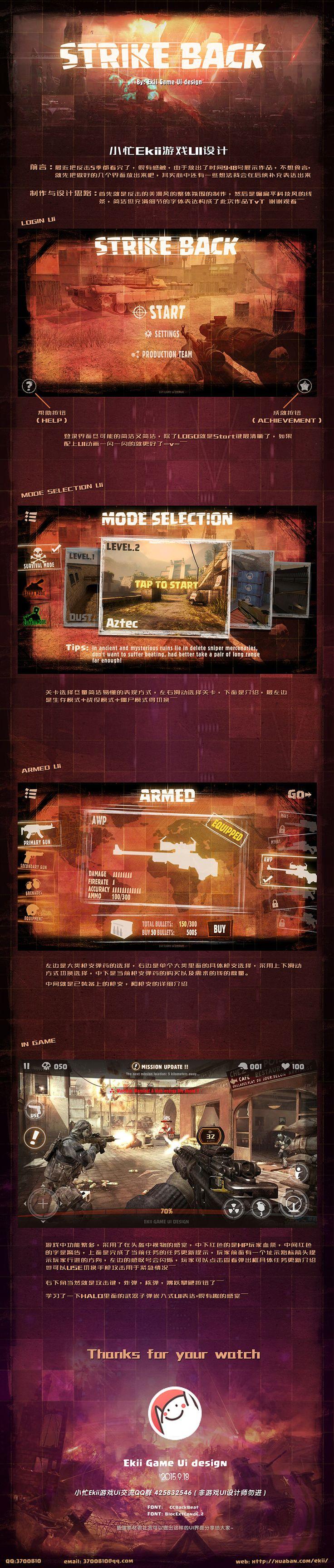 ben-will-ekii-game-ui-design-strike-back.jpg (840×3942)
