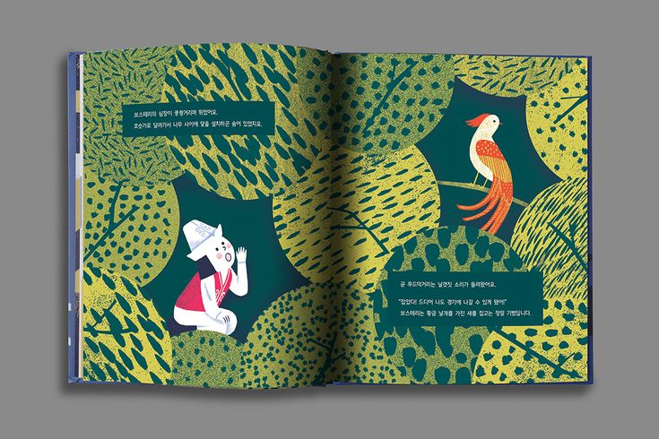 Children's Book_based on Kyrgyzstan Story on Behance