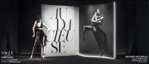 Vogue Love Printemps: The Windows | Vogue Paris