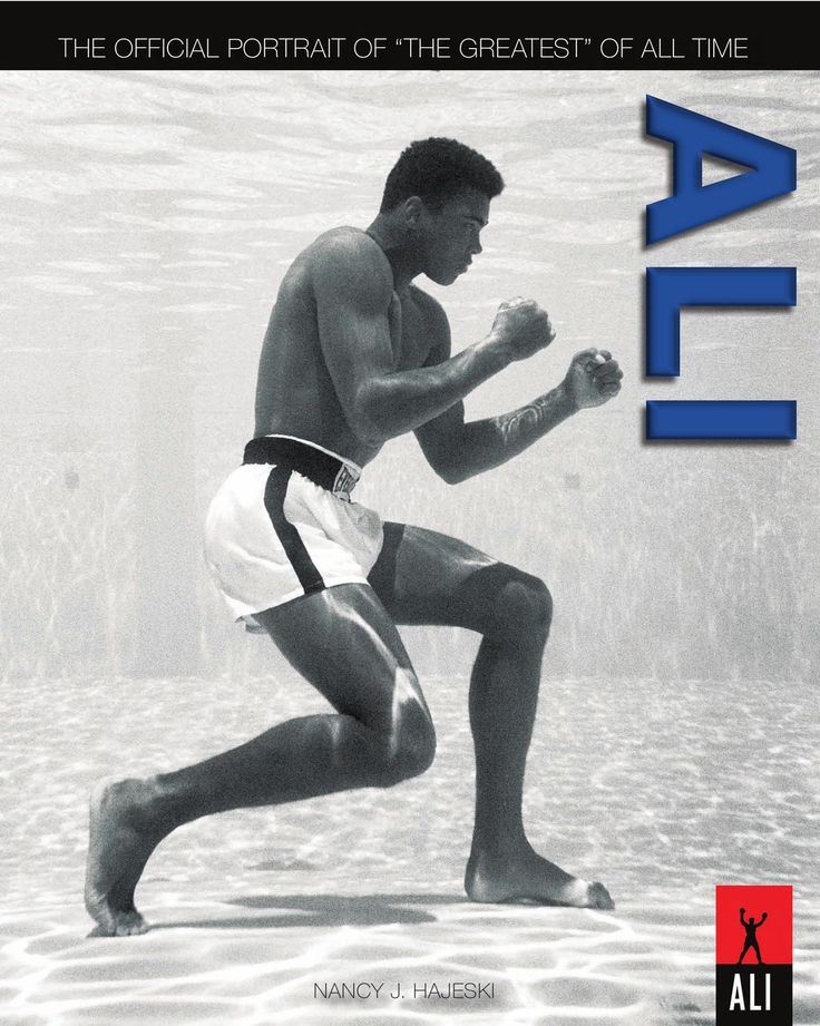 """Ali: Official Portrait of """"the Greatest"""" of All Time by Moseley Road Inc"""