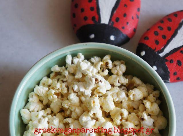 Μεγαλώνοντας μικρούς χορτοφάγους...: Σπιτικό ποπ κορν με διατροφική μαγιά και λάδι καρύδας