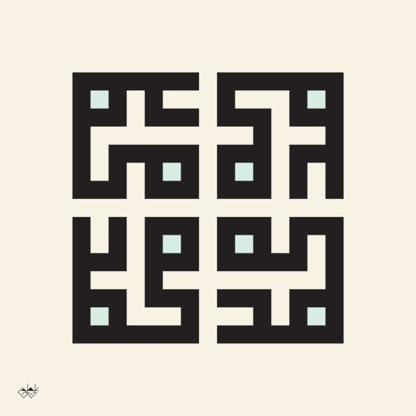 Images about arabic kufi calligraphy