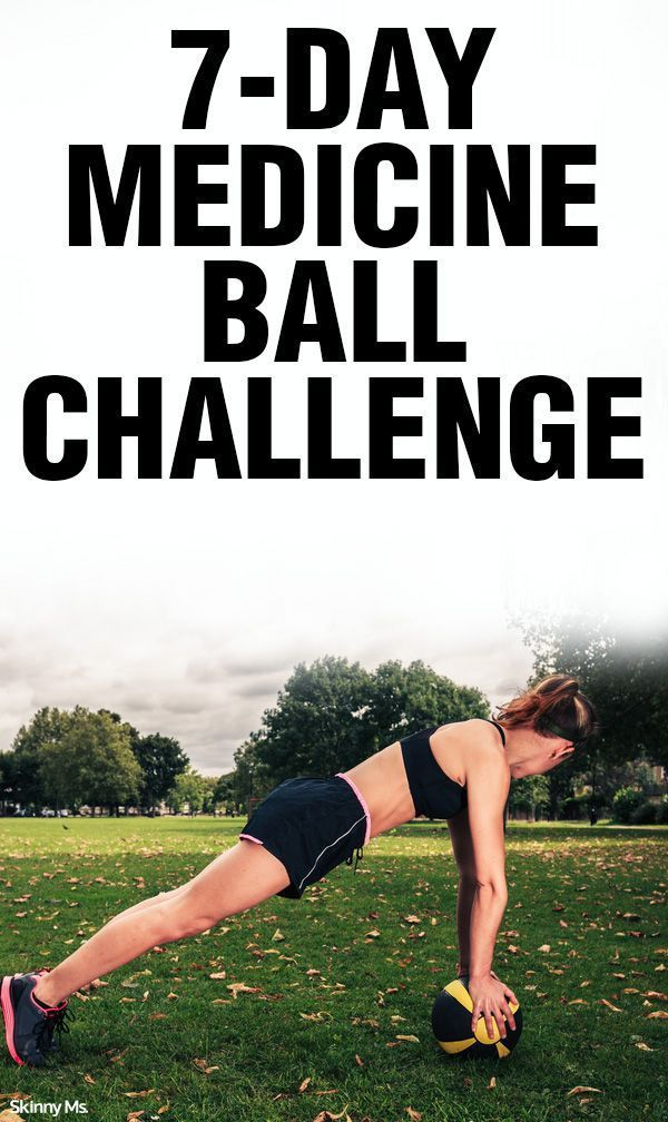Take it up a notch with the 7-Day Medicine Ball Challenge!
