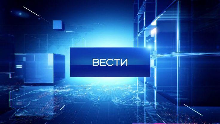 Russia 24 | Newsblock | 2013