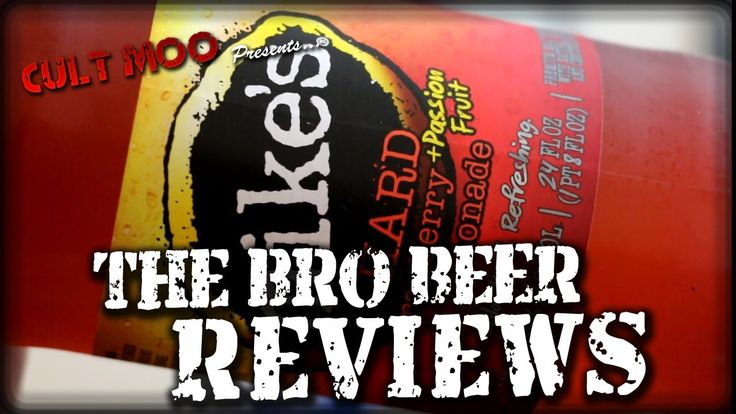 Mike's Hard Cranberry Passion Fruit Lemonade 5% abv - The Bro Beer Reviews