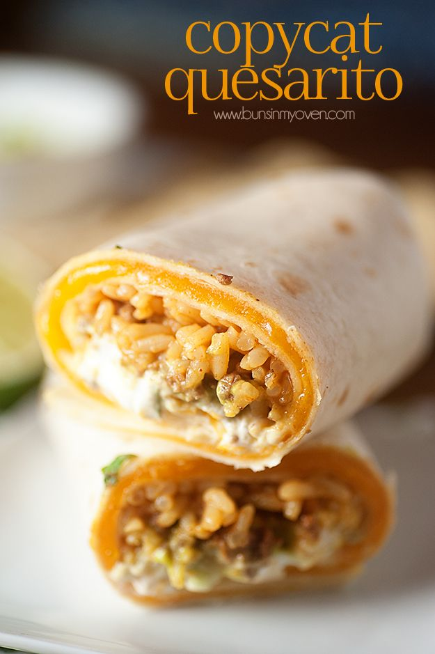 Taco Bell copycat quesarito. This Taco Bell recipe is so tasty and makes a great lunch or dinner.