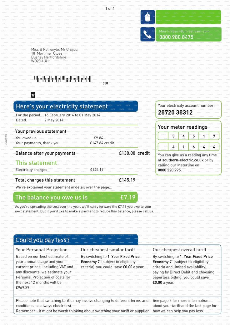 Fake utility bill template new fake documents fake bank